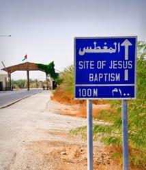baptism_Jesus